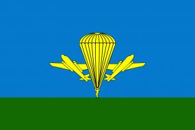 Флаг ВДВ РФ