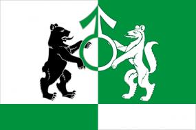 Флаг городского округа Ревда