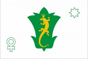 Флаг Полевского