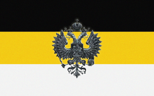 Имперский флаг