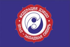 Флаг Федерация ДЗЮДО
