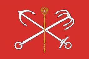 Флаг Санкт-Петербург