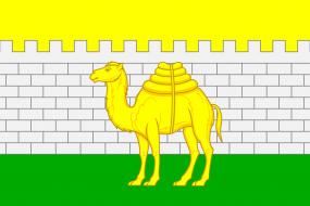 Флаг Челябинск