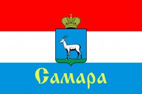 Флаг Самара