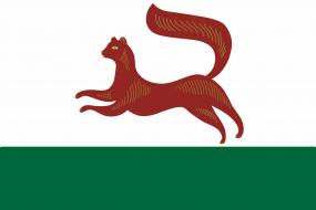 Флаг Уфа