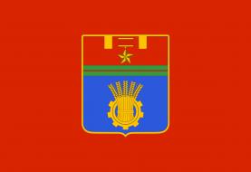 Флаг Волгоград