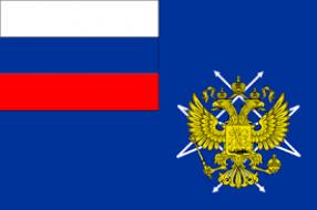 Флаг Государственного комитета Российской Федерации по связи и информатизации