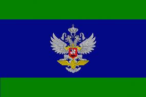 Флаг Федерального агентства железнодорожного транспорта (Росжелдор)
