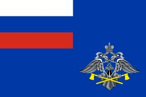 Флаг Федеральной службы специального строительства Российской Федерации (Спецстрой России)