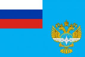 Флаг Министерства транспорта Российской Федерации (Минтранс России)
