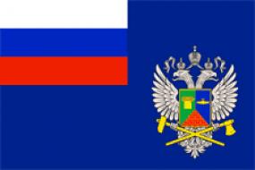 Флаг Государственного комитета Российской Федерации по строительству и жилищно-коммунальному комплексу (Госстрой России)