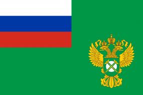 Флаг Министерства Российской Федерации по антимонопольной политике и поддержке предпринимательства (МАП России)