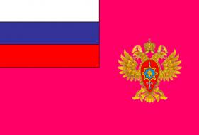 Флаг Федеральной службы по оборонному заказу (Рособоронзаказ)