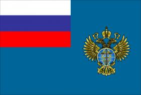Флаг Федеральной службы по военно-техническому сотрудничеству (ФСВТС России)