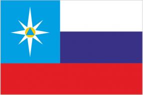 Флаг Министерства Российской Федерации по делам гражданской обороны, чрезвычайным ситуациям и ликвидации последствий стихийных бедствий (МЧС России)