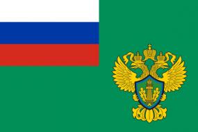 Флаг Федеральной службы по надзору в сфере природопользования (Росприроднадзор)