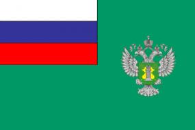 Флаг Федеральной службы по ветеринарному и фитосанитарному надзору (Россельхознадзор)