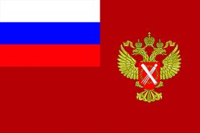Флаг Федеральной регистрационной службы (Росрегистрация)