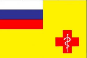 Флаг учреждений Санитарно-эпидемиологической службы, (Санэпиднадзор)