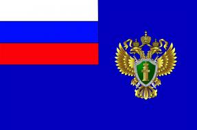 Флаг прокуратуры Российской Федерации