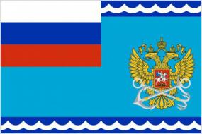 Флаг Федерального агентства морского и речного транспорта (Росморречфлот)