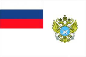 Флаг Федерального агентства по рыболовству (Росрыболовство)