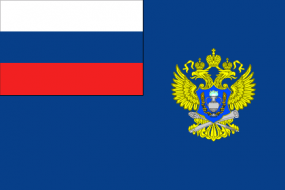 Флаг Федеральной службы по регулированию алкогольного рынка (Росалкогольрегулирование)