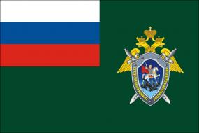 Флаг Следственного комитета Российской Федерации (СК России)
