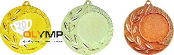 Медаль MD9045